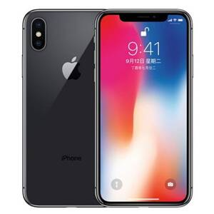 Apple iPhone X 256GB Black - B